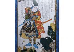 Постер Самурай - 1420 руб.